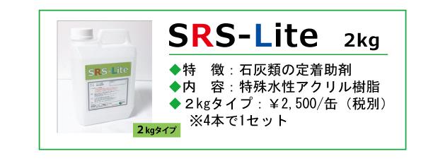 Lite-h6