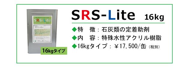 Lite-h7