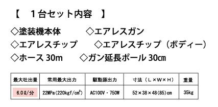 a-spray-1